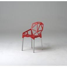 Chaise Spider