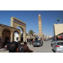 Circuit Sud Tunisien 4J/3N