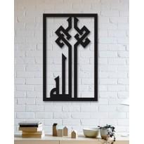 Tableau déco en acier Allah